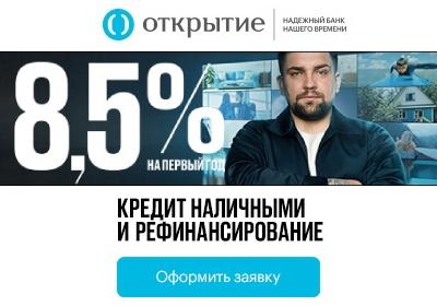 альфа-банк кредитная карта оформить онлайн заявку омск