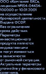 совкомбанк кредитная карта онлайн заявка оформить москва