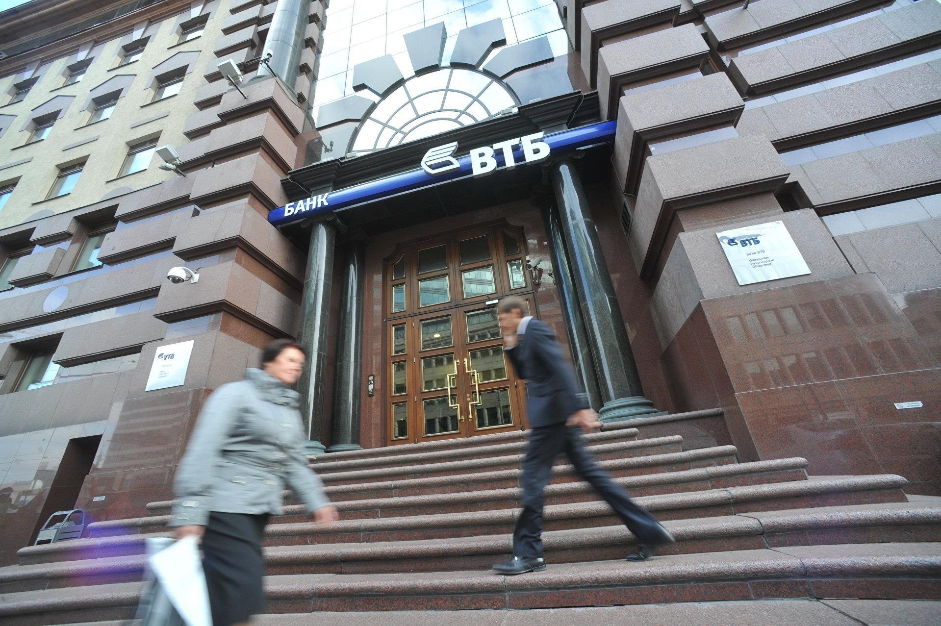 банк втб 24 волгоград официальный сайт личный кабинет кредит европа банк отзывы сотрудников москва специалист по взысканию