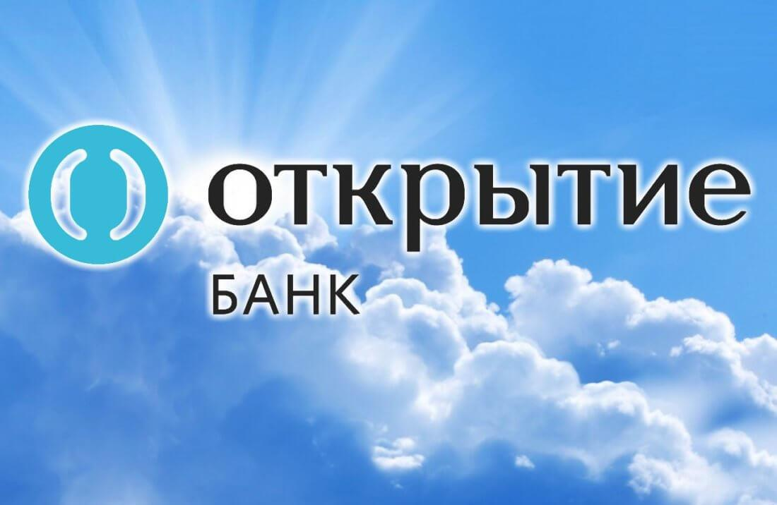 калькулятор для потребительского кредита открытие maurices capital one credit card payment mailing address