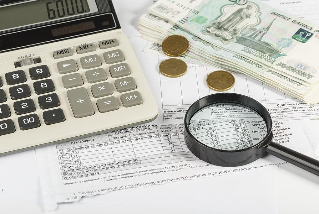 Оформление расчет и получение субсидии на квартплату