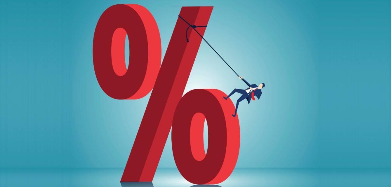 Процент на остаток по Мультикарте ВТБ повышен!