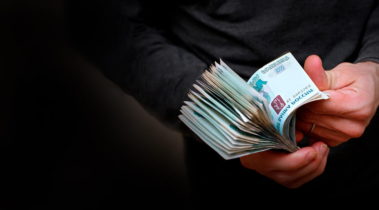 Как по договору кредита узнать задолженность