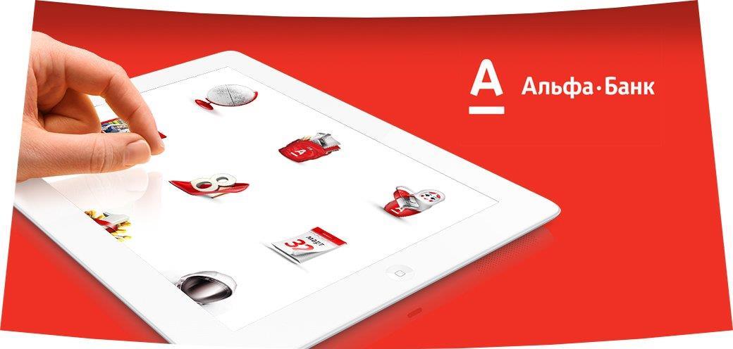 Пополнение карты Альфа-Банка без комиссии