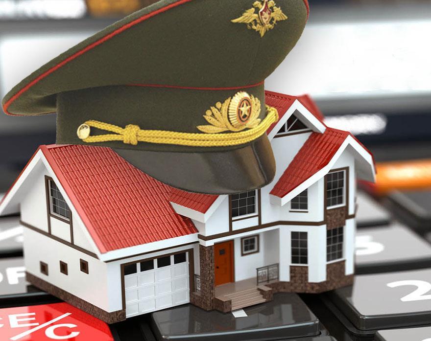 ипотечное жилищное кредитование военнослужащих