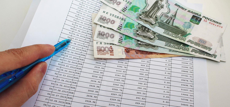 Как вернуть страховку по кредиту после закрытия кредита