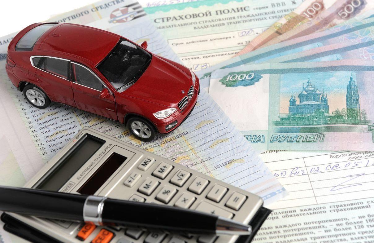 Страховые тарифы по ОСАГО