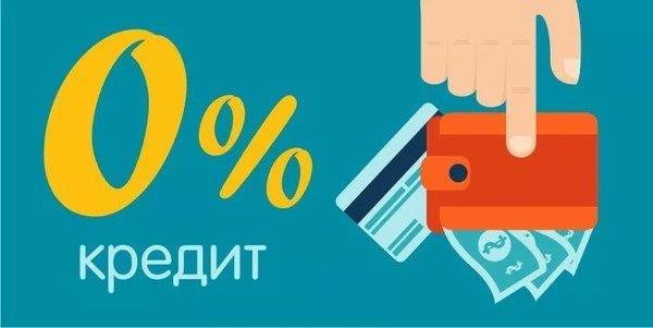 Микрофинансовые организации и микрофинансирование