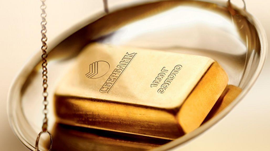 Золотой вклад в Сбербанке для физических лиц