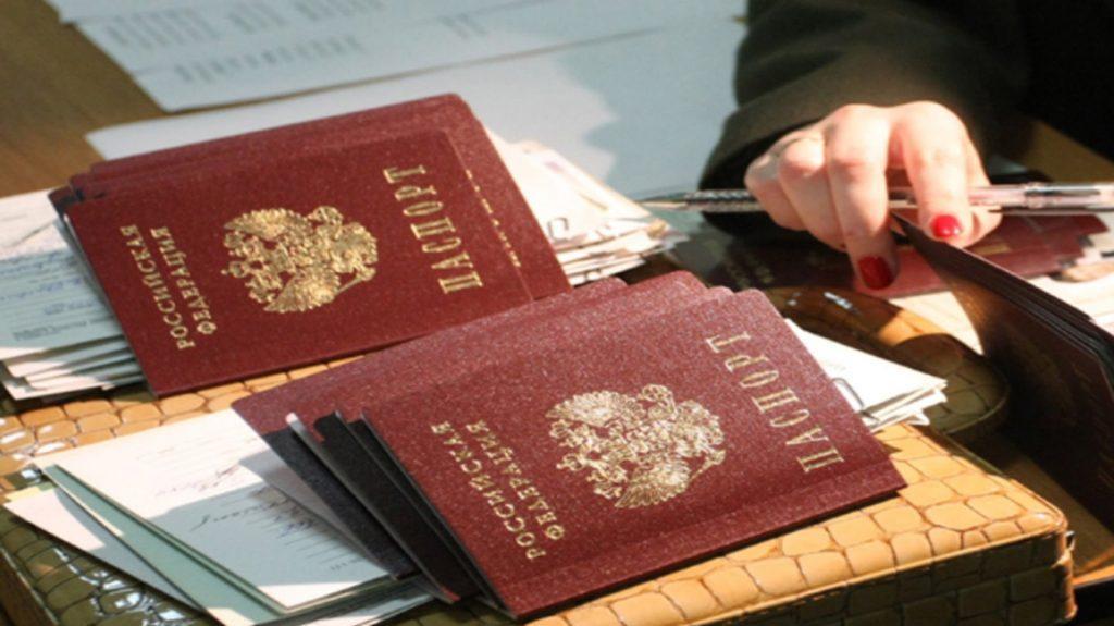 Прописка и временная регистрация в ипотечной квартире, документы для прописке в квартире с ипотекой