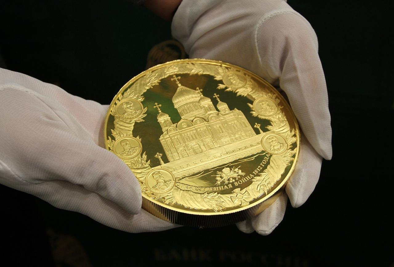 купить золотые монеты георгий победоносец в сбербанке цена