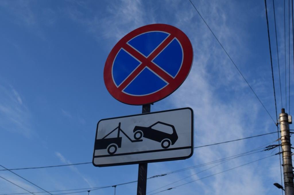 Действие знака остановка запрещена 3.27: зона действия знака в городе, штраф за нарушение