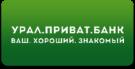 Уралприватбанк