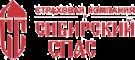 Сибирский Спас
