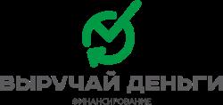 Деньги под залог квартиры брянск лучшие акции автосалонов москвы