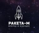 Ракета-М