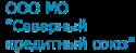 Северный кредитный союз