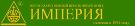 """Негосударственный пенсионный фонд """"Империя"""""""