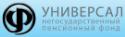 """Негосударственный пенсионный фонд """"Универсал"""""""