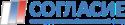 Акционерное общество «Негосударственный пенсионный фонд Согласие-ОПС»