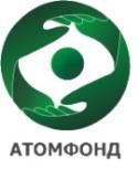 Атомфонд