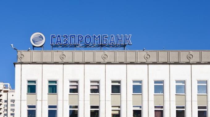 Газпромбанк решил помочь валютным ипотечным заемщикам