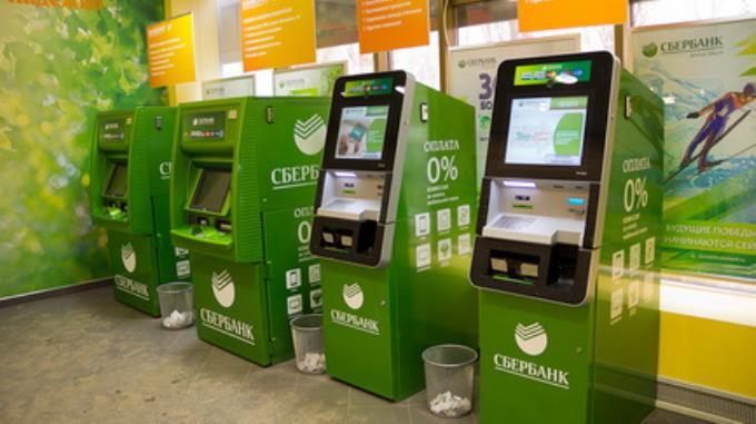 В терминалах Сбербанка появились новые функции