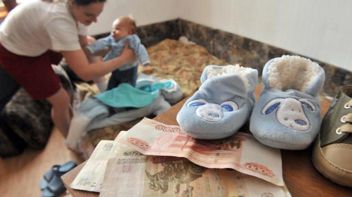 Номинальный счет в банке на ребенка