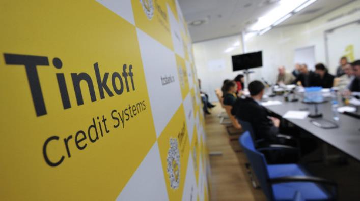 Тинькофф банк заявка на кредит наличными онлайн ростов на дону