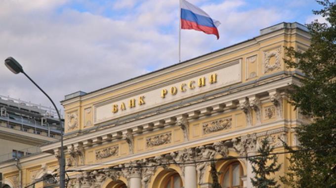 Плавающий курс рубля поможет экономике России