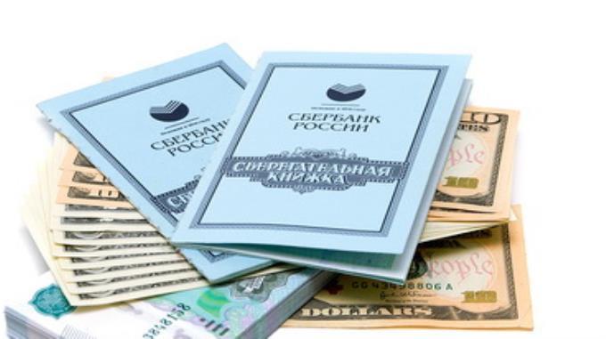 Обесценивающиеся рубли россияне вкладывают в товары