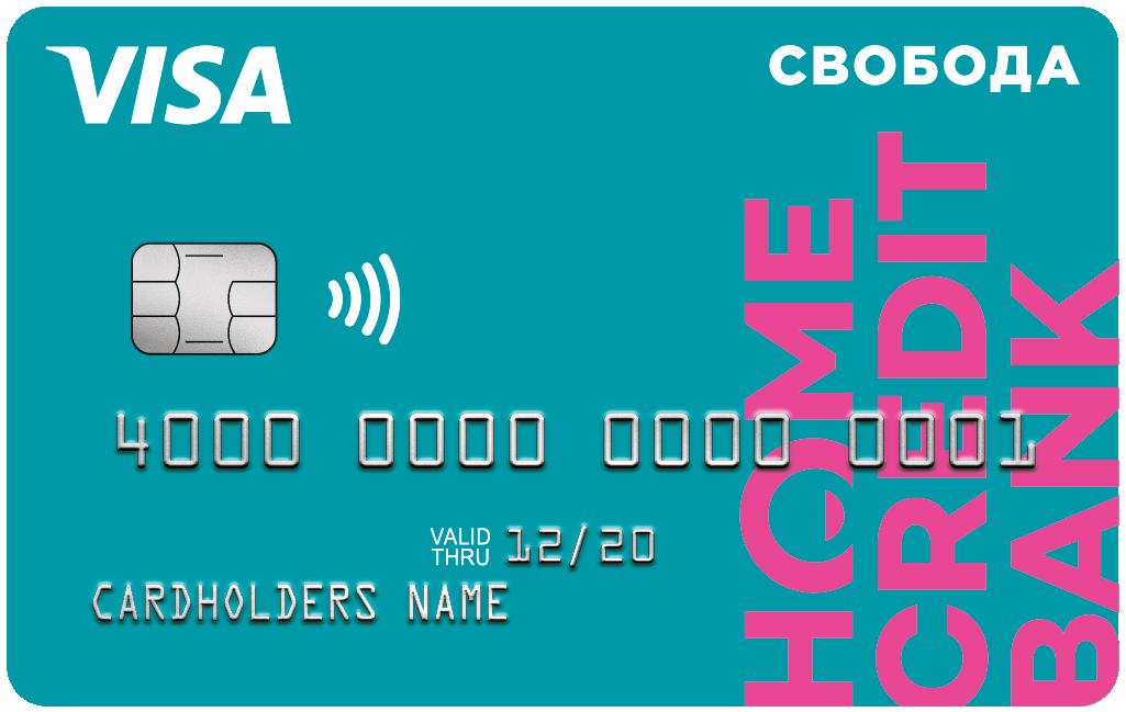 взять кредит в зарубежном банке онлайн