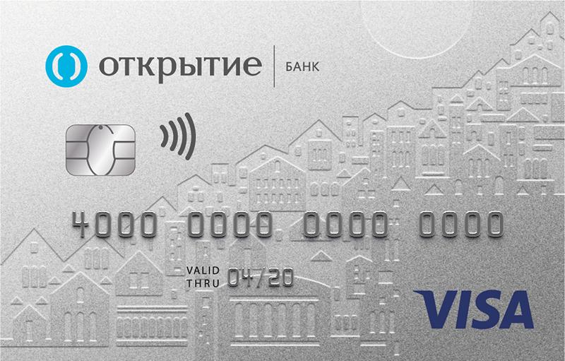 взять кредитную карту в банке открытие онлайн