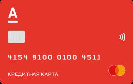 Сбербанк заказать кредитную карту с льготным периодом 100 дней
