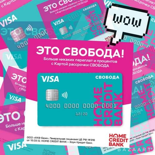 магазины партнеры альфа банка список в спб