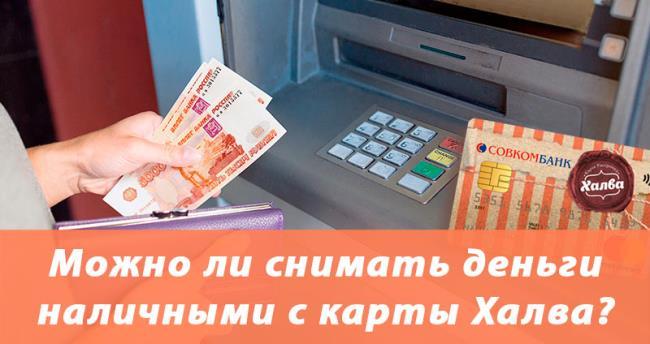 Быстрые деньги онлайн украина