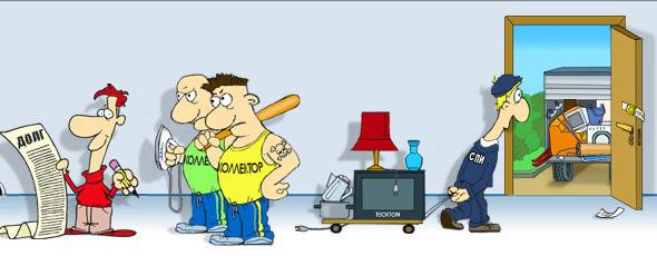 работа с должником агентства по возврату долгов