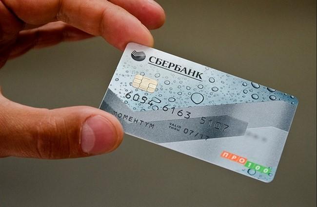 Рефинансирование кредита в почта банк для пенсионеров