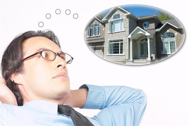 Ипотечный кредит на покупку дома