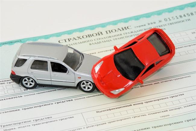 Новая стоимость полиса ОСАГО:  Все новые тарифы и коэффициенты
