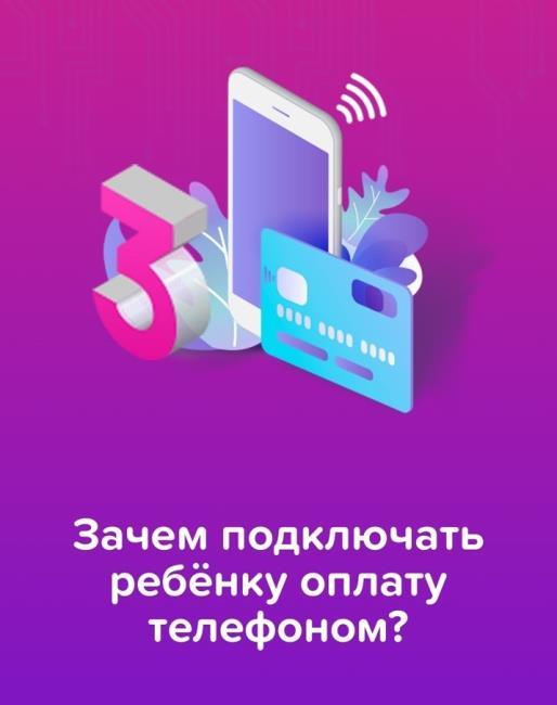Восточный банк кредитный отдел номер телефона
