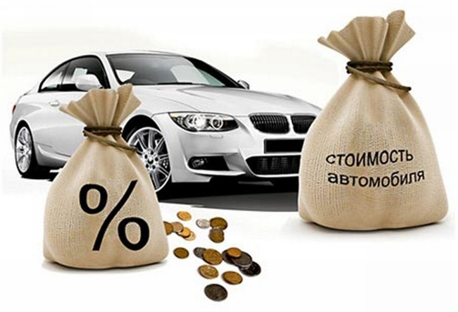 Стоимость авто в ломбард купить новый рено сандеро в автосалонах москвы
