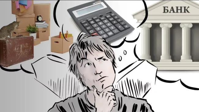 Как оформить кредит без офицеальной работы