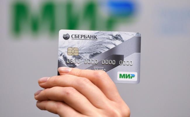 Справка для получения кредита в банке втб пао скачать