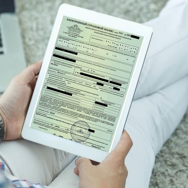 Электронный полис ОСАГО как предъявить ГИБДД. Как выглядит электронный полис