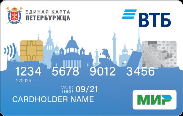 Узнать баланс карточки сбербанка онлайн