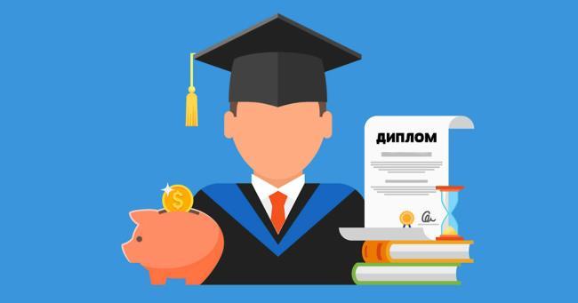 Образовательный кредит с государственной поддержкой в 2019 году: Возобновление наступило, кредит с государственным субсидированием для студентов