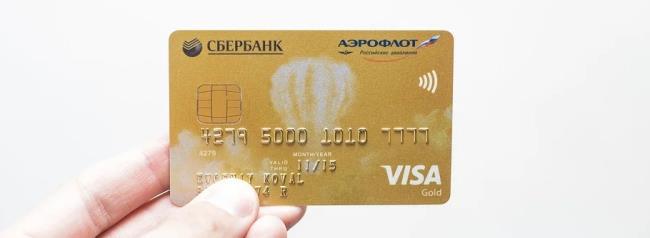 Где взять деньги онлайн на карту без отказа без проверки мгновенно