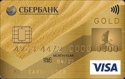 россельхозбанк кредит наличными онлайн заявка на кредит калькулятор