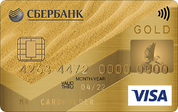 деньги на карту 3000 без отказа срочно без проверки